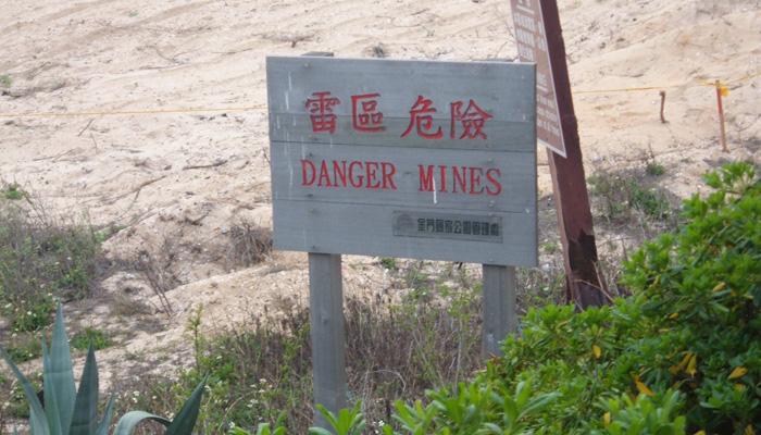 plage minée